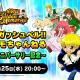 バンナム、『金色のガッシュベル!! Golden Memories』第2回公式生放送を9月25日に配信!