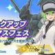 ポケモンとDeNA、『ポケモンマスターズ EX』で「★5 N&ゼクロム」ピックアップを開催! 「ダイヤ」3千個を配布中!
