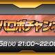 バンナム、スーパーロボット大戦生配信番組「生スパロボチャンネル」を4月25日に配信 『スーパーロボット大戦X-Ω』の最新情報も!?