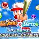 セガゲームス、『ぷよぷよ!!クエスト』と『実況パワフルプロ野球』のコラボを9月13日から開催! パワプロくんなど人気キャラクターが多数登場