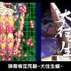 ジー・モード、Nintendo Switch『G-MODEアーカイブス+ 弾幕検定死験-大往生編-』を配信決定!