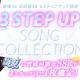 アカツキの『ユニゾンエアー』がApp Store売上ランキングでトップ30に復帰 楽曲ディスコグラフィ追加を記念した3STEP UP撮影を開始で