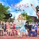 ドワンゴ、新作アニメ『バーチャルさんはみている』を2019年1月9日より放送開始 ミライアカリさんやバーチャルグランドマザー小林幸子さんらの総勢30名超のVTuber が出演