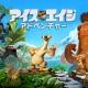 ゲームロフト、Foxと共同で人気映画シリーズ「アイス・エイジ」の公式ゲーム第2弾『アイス・エイジ:アドベンチャー』を配信開始