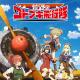 ゲーマーズ、TVアニメ「荒野のコトブキ飛行隊」Blu-ray BOXの発売を記念したフェアを開催!