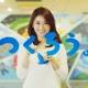 コロプラ、大島優子さんを起用した新企業CM「ホワイトボード編」を11月6日より放映開始