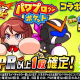 KONAMI、『実況パワフルプロ野球』で「球宴 パワプロクンポケットコラボガチャ」開催! 神条 紫杏、ブラックが復刻