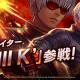 Netmarble、『KOF ALLSTAR』に攻撃力上昇とスーパーアーマースキルを併せ持つ新ファイター「XIII K'」参戦!