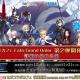 FGO PROJECT、「FGO秋葉原祭り 2017」の一環として「セガコラボカフェ Fate/Grand Order」第2弾が開催決定!