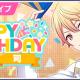 セガとColorful Palette、『プロジェクトセカイ』で5月17日の天馬司の誕生日を記念して「HAPPY BIRTHDAYライブ 司」を開催決定!