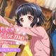 ブシロードとCraft Egg、『ガルパ』で初のミッションライブイベント「ひたむきSong for me」を11月21日15時より開催!