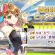 Smilegate、『Epic Seven』で水樹奈々演じる★5英雄「ルリ」をピックアップ! イベント「シャイニングスター!」も開催