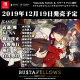 文化放送エクステンド、Nintendo Switch / スマホ向けゲーム『BUSTAFELLOWS』が12月19日発売予定!