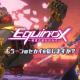 enish、MorningTecとの連携タイトル『Project VGAME(仮)』の正式タイトルを『Equinox~侵食されたセカイ~』に決定!
