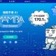 ドワンゴ、競馬予測AIプロジェクト「競馬予測AI Mamba 2nd Season」を10月6日より開始!