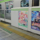 ブシロード、「BanG Dream!」が山手線にプロジェクト関連広告を展開 ラッピングトレインから駅構内までバンドリ一色に!