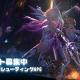 RestarGames、スマホ向けメカ少女スリングシューティングRPG『戦姫ストライク』のβテストを開始!