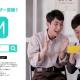 Mirrativ、テレビCM第2弾を4月30日より開始! お笑いコンビ「カラテカ」の2人を起用!