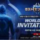 COM2US、4月29日にリリース予定の『サマナーズウォー:ロストセンチュリア』の親善大会「World 100 Invitational」を4月24日に開催