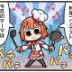 アニプレックス、『マギアレコード 魔法少女まどか☆マギカ外伝』公式サイトでWEBマンガ「マギア☆レポート2」第92話を公開