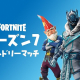 Epic Games、『フォートナイト バトルロイヤル』日本公式イベントとして「フレンドリー マッチ」を本日19時より開催!