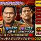 セガゲームス、『龍が如く ONLINE』で維新!とのコラボイベント3章を開始 「近藤勇」と「伊東甲子太郎」がSSRで登場