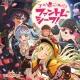 ブシロード、『バンドリ! ガールズバンドパーティ!』オリジナルバンドハロー、ハッピーワールド!2nd singleを本日発売
