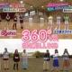 芸能プロダクションのエクセリング、「小悪魔ageha」と「ミス東大ファイナリスト」がスポーツで競うVR動画を公開…第一弾は「腹筋対決」