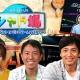 Cygames、『Shadowverse』初の視聴者参加型ゲームバラエティ番組「シャド場」を東京MXで10月より放送開始…チュートリアル・千鳥・山田菜々がレギュラー出演