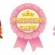サイバード、『イケメン戦国◆時をかける恋』と『イケメン王宮◆真夜中のシンデレラ』が9月3日より「プリンセスカフェ」にてコラボカフェを開催