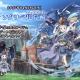セガゲームス、『蒼空のリベラシオン』で大規模アップデート実装を記念したイベントと各種キャンペーンを開催!