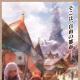 コロプラ、『最果てのバベル』でメインストーリーChapter21~22を近日公開と発表 Chapter23からも7月以降に順次更新を予定