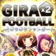 人響社、『ギラギラフットボール』を配信開始 ボール一つでのし上がるサッカー人生シミュレーションゲーム