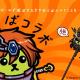 ZLONGAME、『ラングリッサー モバイル』が可愛い姿でシュールにつぶやく人気キャラクター「豆しば」とコラボ!