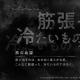 スクエニ、『ニーア リィンカーネーション』が「黒の血盟」の情報を公開 『ニーア オートマタ』にも登場した人気武器の実装が明らかに!
