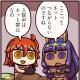 FGO PROJECT、超人気WEBマンガ「ますますマンガで分かる!Fate/Grand Order」の第97話「禁断症状」を公開
