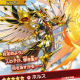 任天堂とCygames、『ドラガリアロスト』で「火属性レジェンド召喚」と「プラチナレジェンド召喚」を15日より開催!
