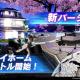 テンセントゲームズ、『コード:ドラゴンブラッド』で5対5の対人戦「栄光バトル」を正式公開! 「ホーム」システムもまもなく登場