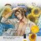 カプコン、『囚われのパルマ』キャラクターイメージ香水第2弾として内田雄馬さん演じる「アオイ」をイメージした香水を発売