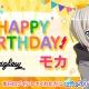 ブシロードとCraft Egg、『バンドリ! ガールズバンドパーティ!』のAfterglowのギター「青葉モカ」が誕生日! ログインするとスター×50プレゼント