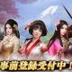 YOOZOO GAMES、新作歴史シミュレーションRPG『成り上がり~俺の戦国』の事前登録受付を開始! 18年冬配信予定