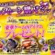 DMM GAMES、『かんぱに☆ガールズ』で「DMM GAMES 5周年記念シャインストーン購入キャンペーン」を実施