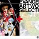 新宿髙島屋、「ヱヴァンゲリヲンと日本刀展+EVANGELION ARTWORK SELECTION」を8月30日より開催! 6月公開の『シン・エヴァンゲリオン劇場版』関連の展示も!