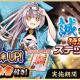 KADOKAWAとDeNAの『天華百剣 -斬-』がApp Store売上ランキングで223位→35位に急浮上 新イベントと特別招集書付きステップアップガチャの開始で