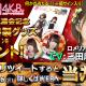 リイカ、『ファイブキングダム』でAKB48グループの都築里佳さん&三田麻央さんが声優を務めるキャラクターが初公開!
