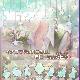 NHN PlayArt、『DAME×PRINCE(ダメプリ)』「テオ(CV:前野智昭)」のバースデー記念イベントを開催