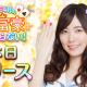 レッドクイーン、SKE48の公式ゲームアプリ『SKE48の大富豪はおわらない!』を配信開始 TVCM出演権争奪イベントなどを開催中!