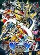 バンダイナムコゲームス、iOS『デジモンクルセイダー』で「モンキー・パニック」を開催…より強力なエテモンが大量発生