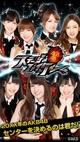 グリー、GREE『AKB48ステージファイター』のiOSアプリ版をリリース