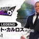 セガゲームス、『プロサッカークラブをつくろう! ロード・トゥ・ワールド』で悪魔の左足「ロベルト・カルロス」が登場する「ピックアップスカウト」を開催!